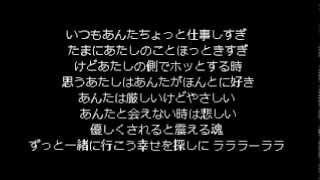説明Lifetime Respect -女編- RSP by1289.