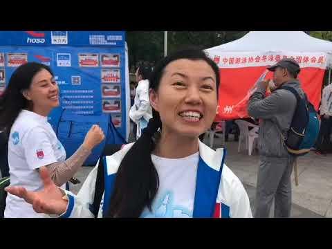 China - Open Water Swim - 2500 Swimmers (FINA Mass OWS Series)