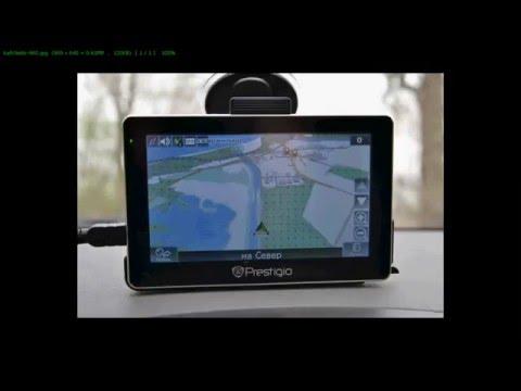 как обновить навигатор  (  NAVITEL )
