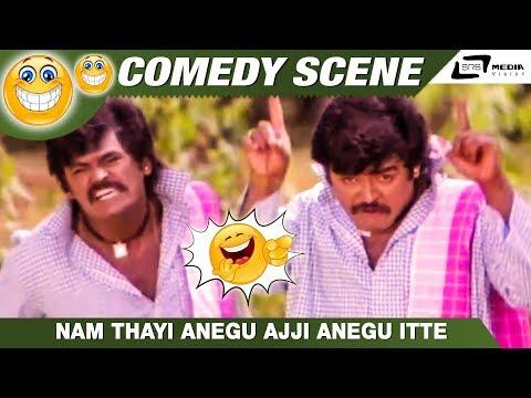 Bhanda Nanna Ganda| Nam Thayi Anegu Ajji Anegu Itte | Jaggesh | Priyanka | Comedy Scene- 5