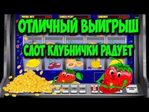 Как зарабатывать на вулкан казино играть смотреть фильмы про игроков в карты казино в хорошем качестве