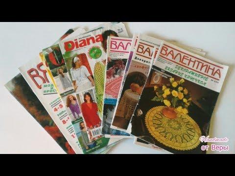 Журнал валя валентина вязание крючком схемы салфеток