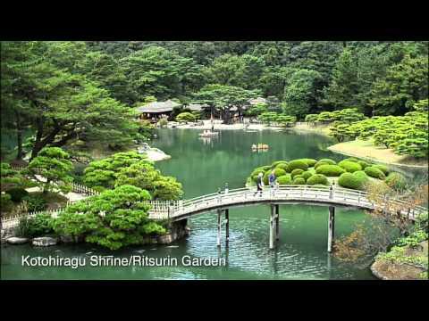 Promotional Video : Shikoku (ชิโกกุ)