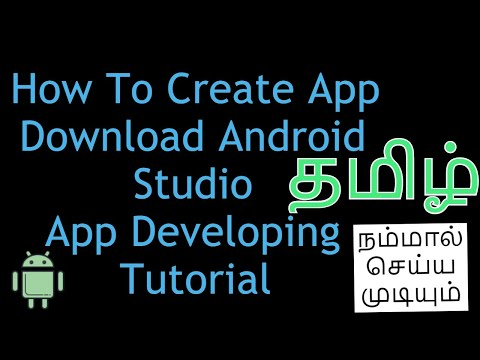 How To create App I Tamil  Download Android Studio  App Developing Tutorial thumbnail