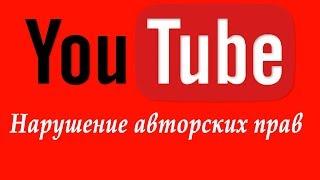 How to block Youtube video | Как заблокировать видео на Ютубе