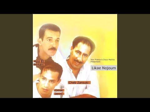 Mayna Mayna (feat. Aziz El Berkani, Omar Jenni) (Likae Nujoum)