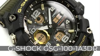 Unboxing Casio G-shock Mud Master GSG-100-1A3DR
