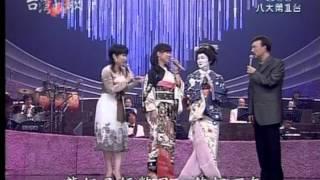 龍千玉-大阪しぐれ(夢中人)+浮草ぐらし(舊情)