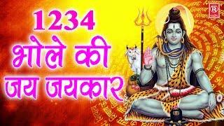 1234 भोले बाबा की जय जयकार | Kawad Special Bhajan | Shilpa Singh | Dj Song 2018 | Rathore Cassettes
