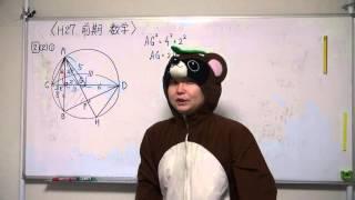 2015H27大阪府高校入試前期入学者選抜数学B2-2-1