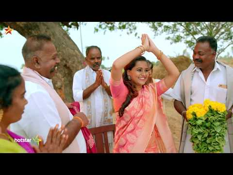 Then Mozhi | From 26th August - Promo 2