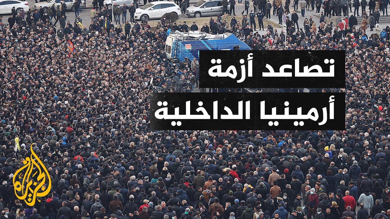 أرمينيا.. تداعيات سياسية لحرب قرة باغ  - نشر قبل 7 ساعة