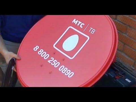 Обзор комплекта МТС спутниковое ТВ