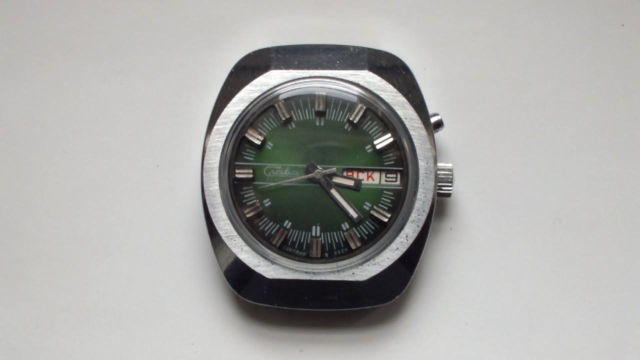9f438fe1b083 Vintage Slava (Слава) 27 Jewels USSR Mechanical Automatic Watch ...