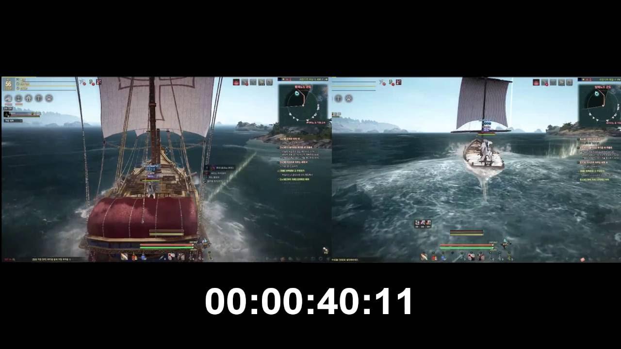 BDO (Kr) - Test Speed New personal battleship VS Fishing Boat