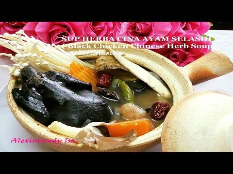 SUP HERBA CINA ( GINSENG ) AYAM SELASIH ( Black Chicken Herb Soup) Resepi  alexiswandy
