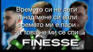 Venata x Nikicha1 x LilTapiGod - Finesse (Lyric)