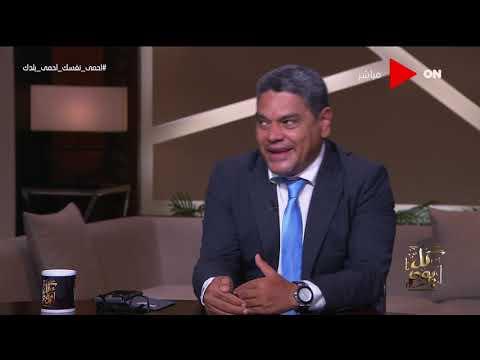 كل يوم - خالد ميري: لا أعتقد اننا ممكن نتوقع من الإخوان غير التشكيك في  الإنتخابات