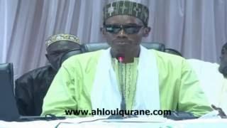 تلاوة مرتلة للقارئ السنغالي محمد الهادي عبد العزيز تري Muhammad Hady Touré