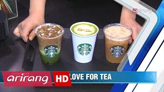 Business Daily(Ep.404) Time for tea _ Full Episode