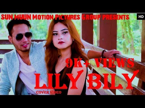 Lily bily - Title song Cover Video - Ghumna jau engine gadima | Anoj Bishwo , Sabbu KC