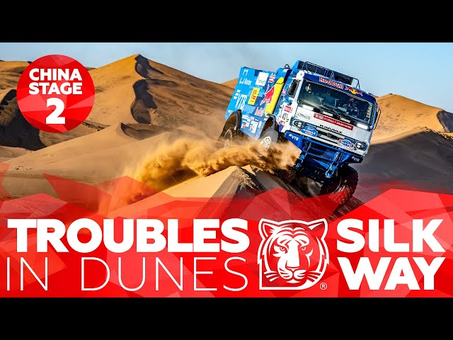 Troubles in dunes | Silk Way Rally 2018 🌏 China Stage 2