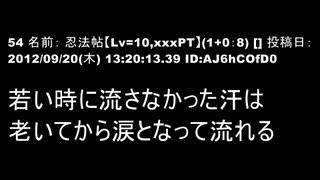 【2ch】受験生に勉強にくじけないような名言頼む【ニュー速VIP+】 thumbnail
