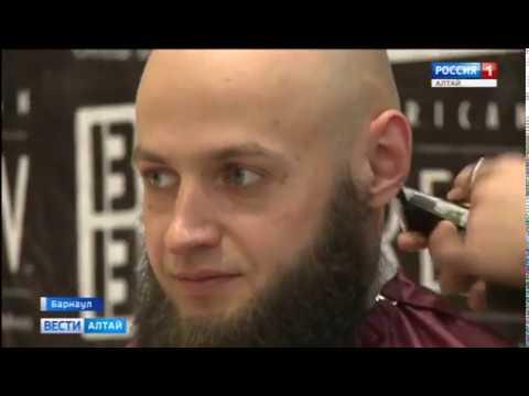 Правда ли, что борода делает мужчину привлекательнее?