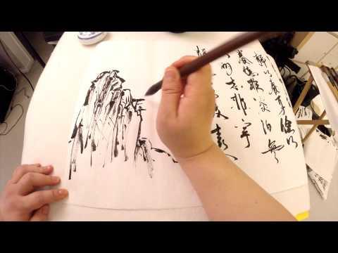 Chi in Nature Chinese Calligraphy Gift to Fan Gabriel- Zhujeliang