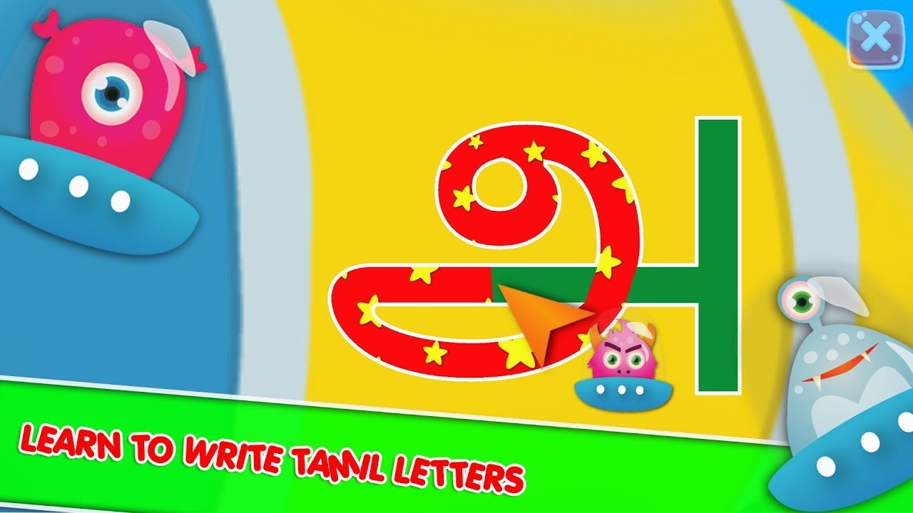 how to write in tamil