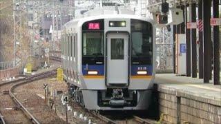 【運用初日の8315Fや6300系急行など】南海高野線・三日市町駅にて