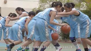 【Nike全港學界精英籃球比賽 2015 - 2016】福建