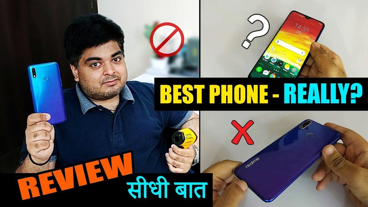 REALME 3 PRO FULL REVIEW | सीधी बात सुनो BEST SMARTPHONE UNDER 14000?
