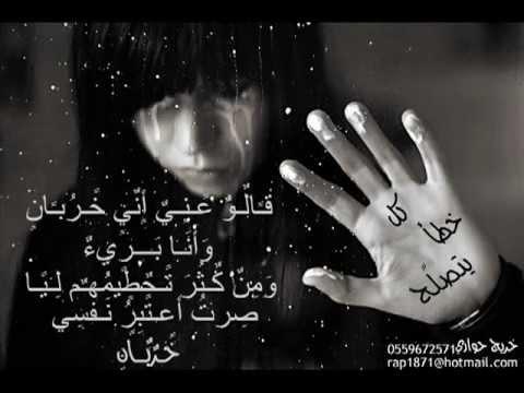 By Tartex اغنية راب الحب لحظة روعةflv