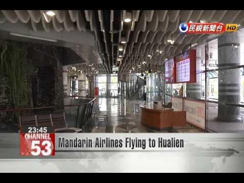 Mandarin Airlines Flying to Hualien
