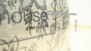 박홍근 더블착번 겨울 이불 개봉기