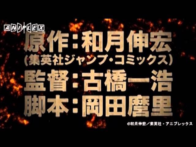 映画『るろうに剣心 -明治剣客浪漫譚- 新京都編 前編』予告編