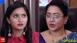 Manasu Mamata Serial Promo - 8th April 2021 - Manasu Mamata Telugu Serial - Mallemalatv
