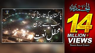 Pakistan biggest mehfil e naat - Shabina e naat- Onair Kohenoor Tv- Recorded & Released by STUDIO 5.