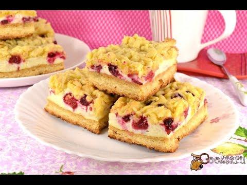 Пирог с ягодами рекомендации