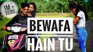 Download lagu Bewafa Hain Tu 2018 Video Song || Sonali Entertainment Present