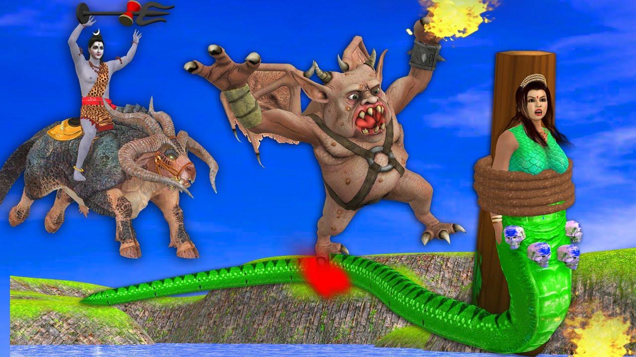 जल राक्षस और इच्छाधारी नागिन कि कहानि    Icchadhari Nagin Mahadev ki kahani   Story World 3D