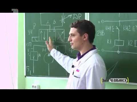 Это Челябинск. Челябинский промышленно-гуманитарный техникум им. Яковлева (2)