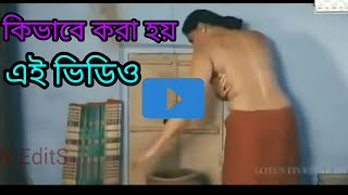 bengali movie comedy scene || bengali funny movie || comedy video