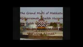 Ala Hazrat,Imam Ahmad raza khan{Ra}   YouTube