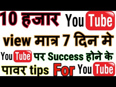 How To Become Successful On YouTube -- Grow Your Channel On YouTube Tips and trick - 동영상