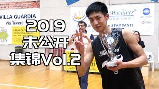 【ENZO】2019未公开实战集锦 Vol.2 Highlights!