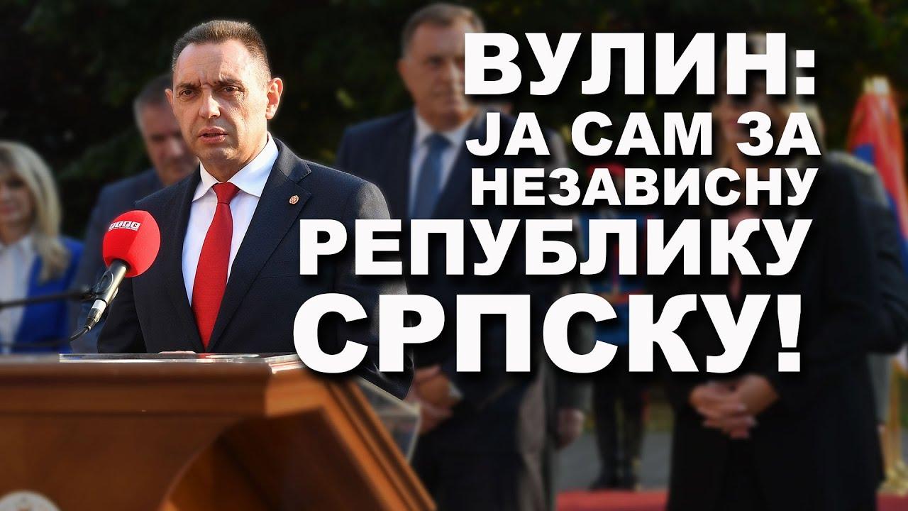 TAKO JE BRE! Vulin: Ja sam za nezavisnu Republiku Srpsku!
