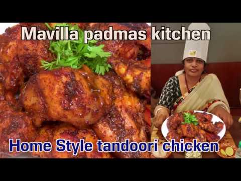 Tandoori Chicken Telugu Recipe