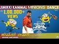 Jimikki Kammal | Minions Version | A S Designs